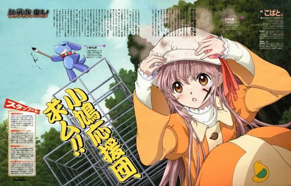 Que anime acabas de ver y tu opinion - Página 2 Largeanimepaperscans_kobato-kari_suemura1-56__thisres__216669